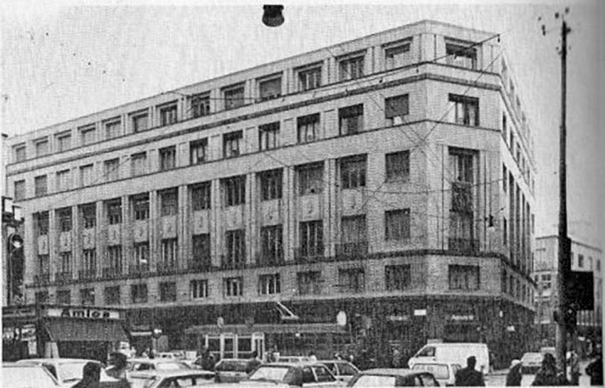 Via Torino, Palazzo del Commercio Ora