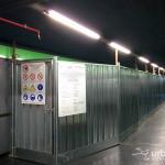 2015-11_Stazione_Romolo_1