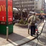 2013-04-06Piazza Lima 4